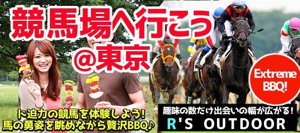 keiba_tokyo_bn3