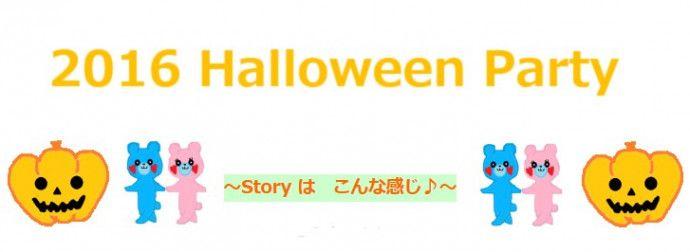 logo_halloween6