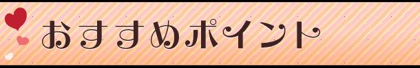 r_koikana-05