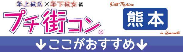 toshiue_kumamoto_bar_osusume
