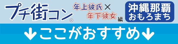 toshiue_okinawa_bar_osusume