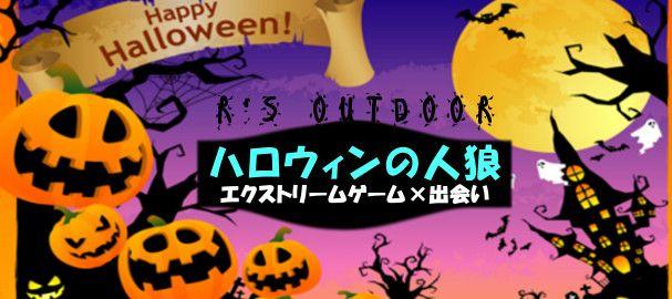 halloweenjr_bn