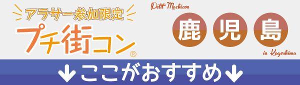 arasa_kagoshima_bar_osusume