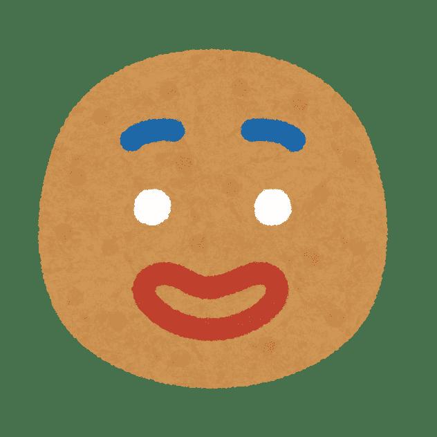 christmas_mark06_gingerbread