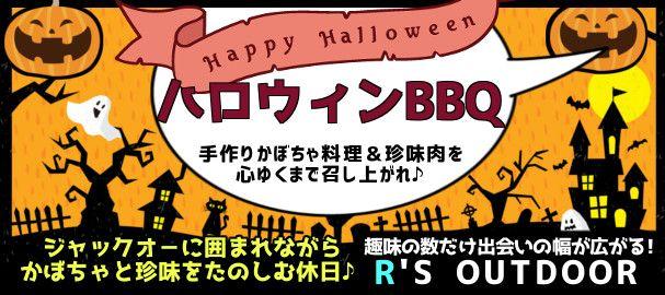 harumi_halloween_bn