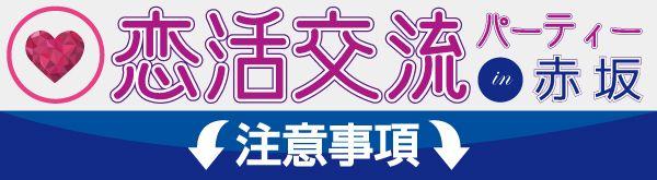 k_bar_akasaka_note
