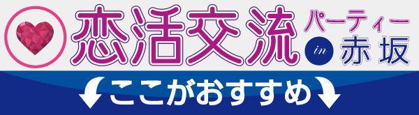 k_bar_akasaka_osusume