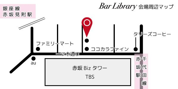 library_aroundmap