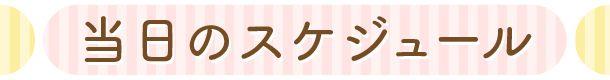 r-kawaii2-1_title101