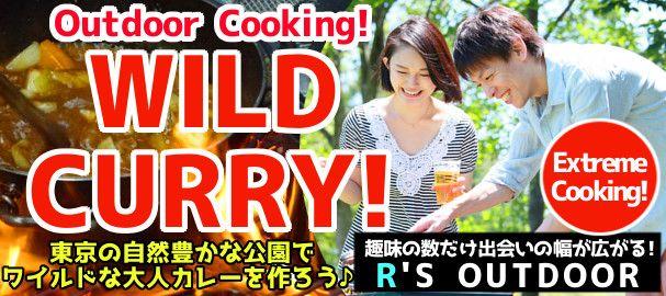 tokyo_curry_bn2